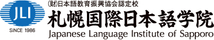 Logotip de l'escola Japanese Language Institute of Sapporo