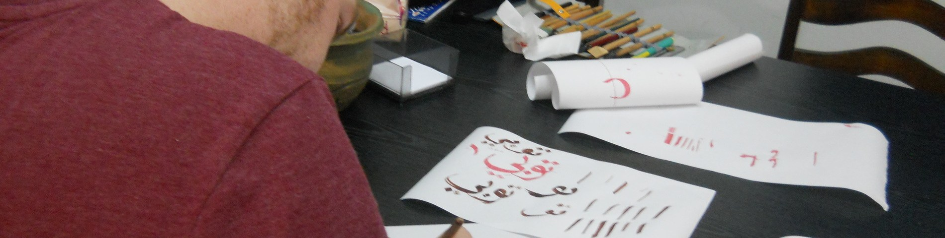 Arabeya Arabic Language Center picture 4