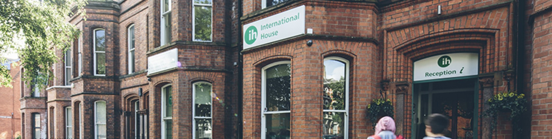 International House  picture 6