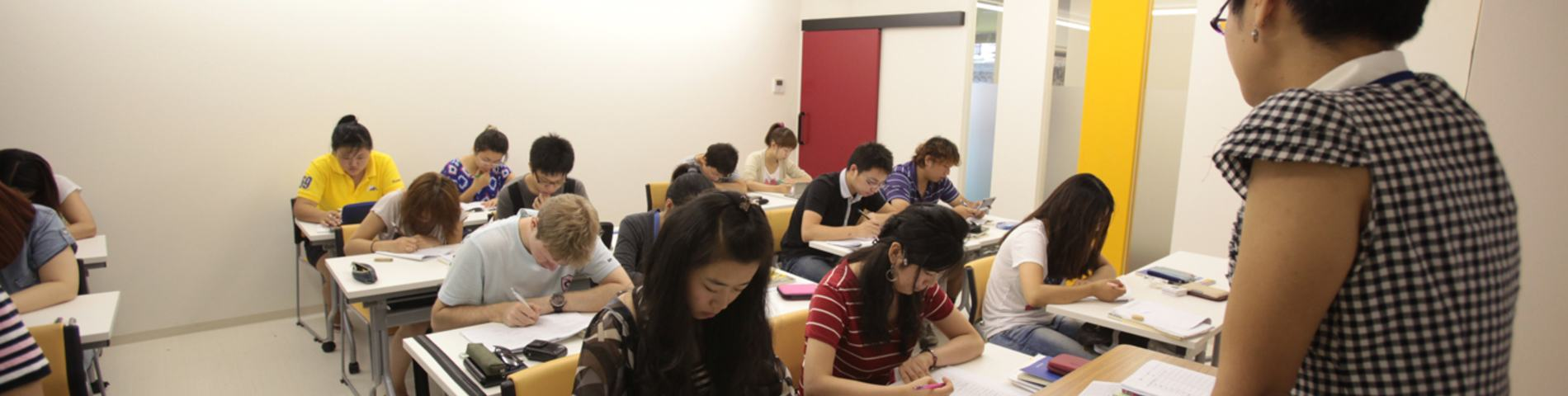 ISI Language School - Takadanobaba Campus picture 1