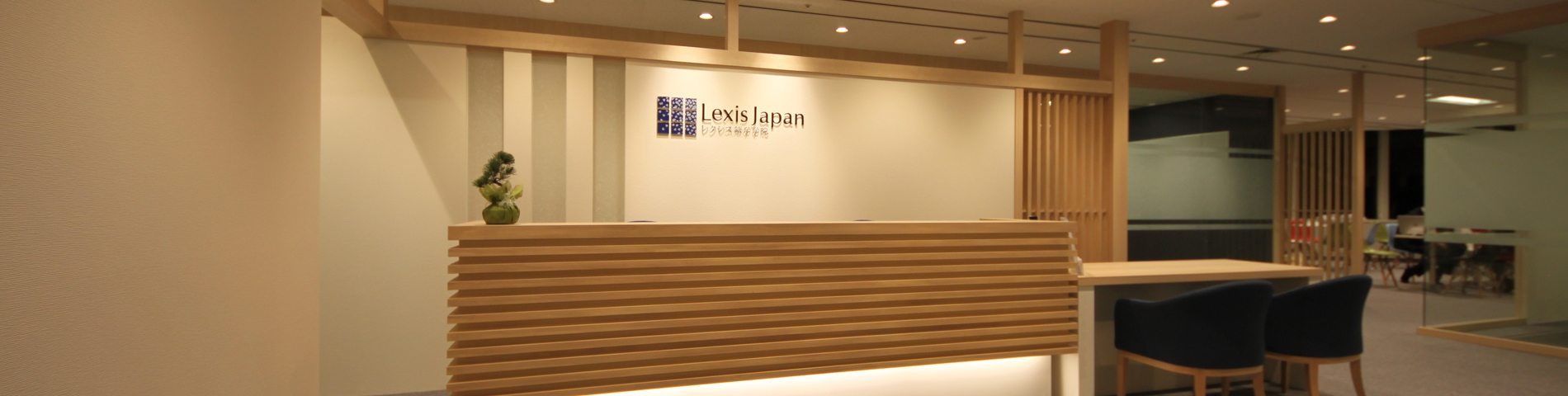 Lexis Japan picture 1