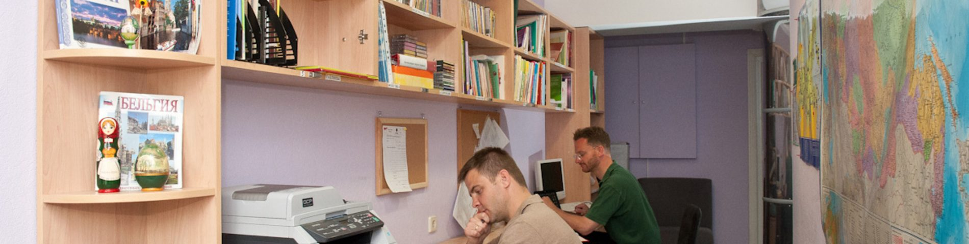 Liden & Denz Language Centre picture 7