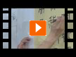 MYChineseStudy -  (Video)