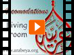 Arabeya Arabic Language Center - اقامتگاه (Video)
