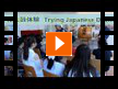 Japanese Language Institute of Sapporo - ראיונות עם תלמידים (Video)