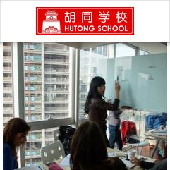 Hutong School, 베이징