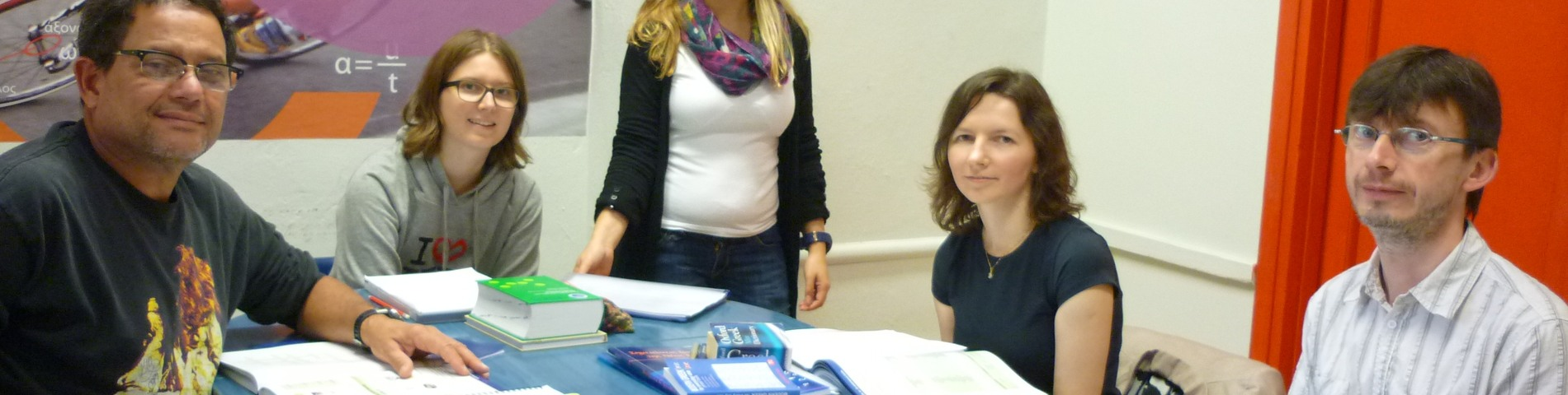 Hellenic Language School Alexander the Great foto 1