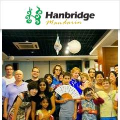 Hanbridge Mandarin School, Шэньчжэнь