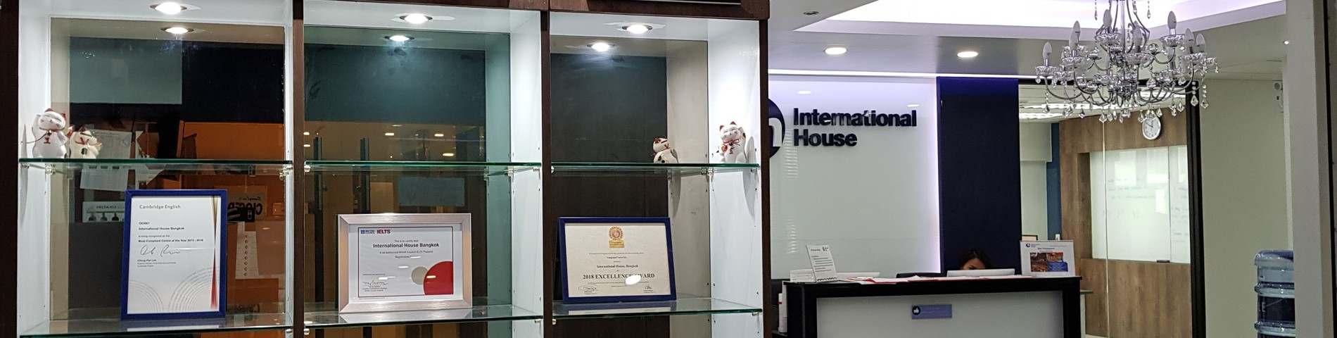 1 фотографий International House