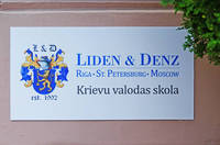 Liden & Denz Language Centre