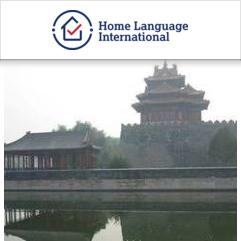 Study & Live in your Teacher's Home, Peking