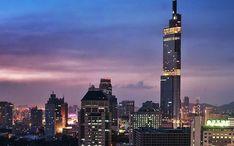 Najpopularniejsze destynacje: Nankin (miniaturka miasta)