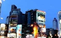 Κορυφαίοι Προορισμοί: Ταϊπέι (μικρογραφία πόλης)