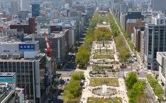 Най-популярни дестинации: Огори (миниатюра на града)