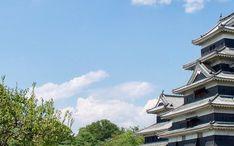 Legnépszerűbb célállomások: Nagano (A város kicsinyített nézete)