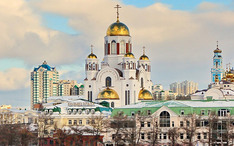 Top Destinations: Ekaterinburg (city thumbnail)