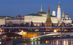 Top Destinations: Moscow (city thumbnail)