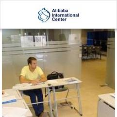 Ali Baba International Center, อัมมาน