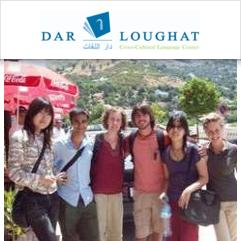 Dar Loughat - Cross-Cultural Language Center, เตตวน