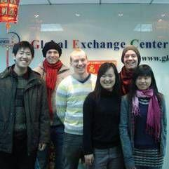 Global Exchange Education Center, Pekin