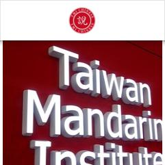 Taiwan Mandarin Institute, Тайбей
