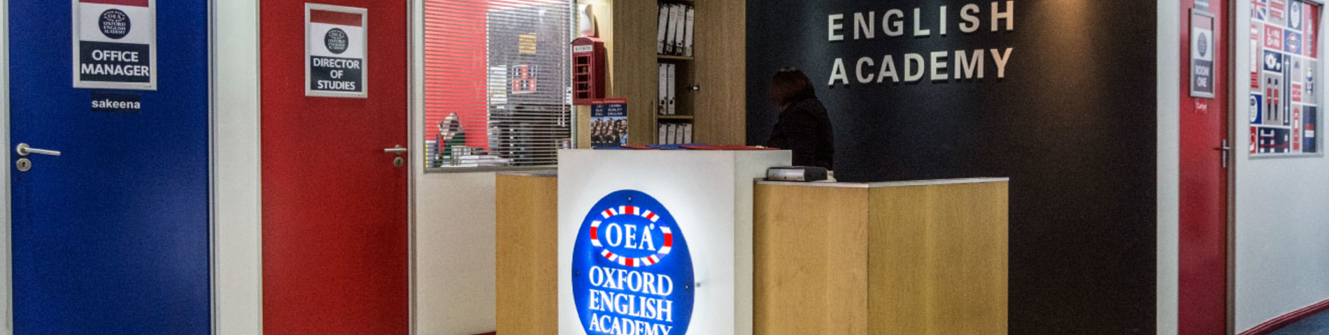 Oxford English Academy зображення 1